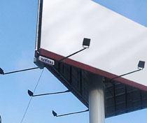 cварные рекламные щиты в Чите