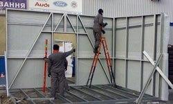 Строительство торговых павильонов в Чите